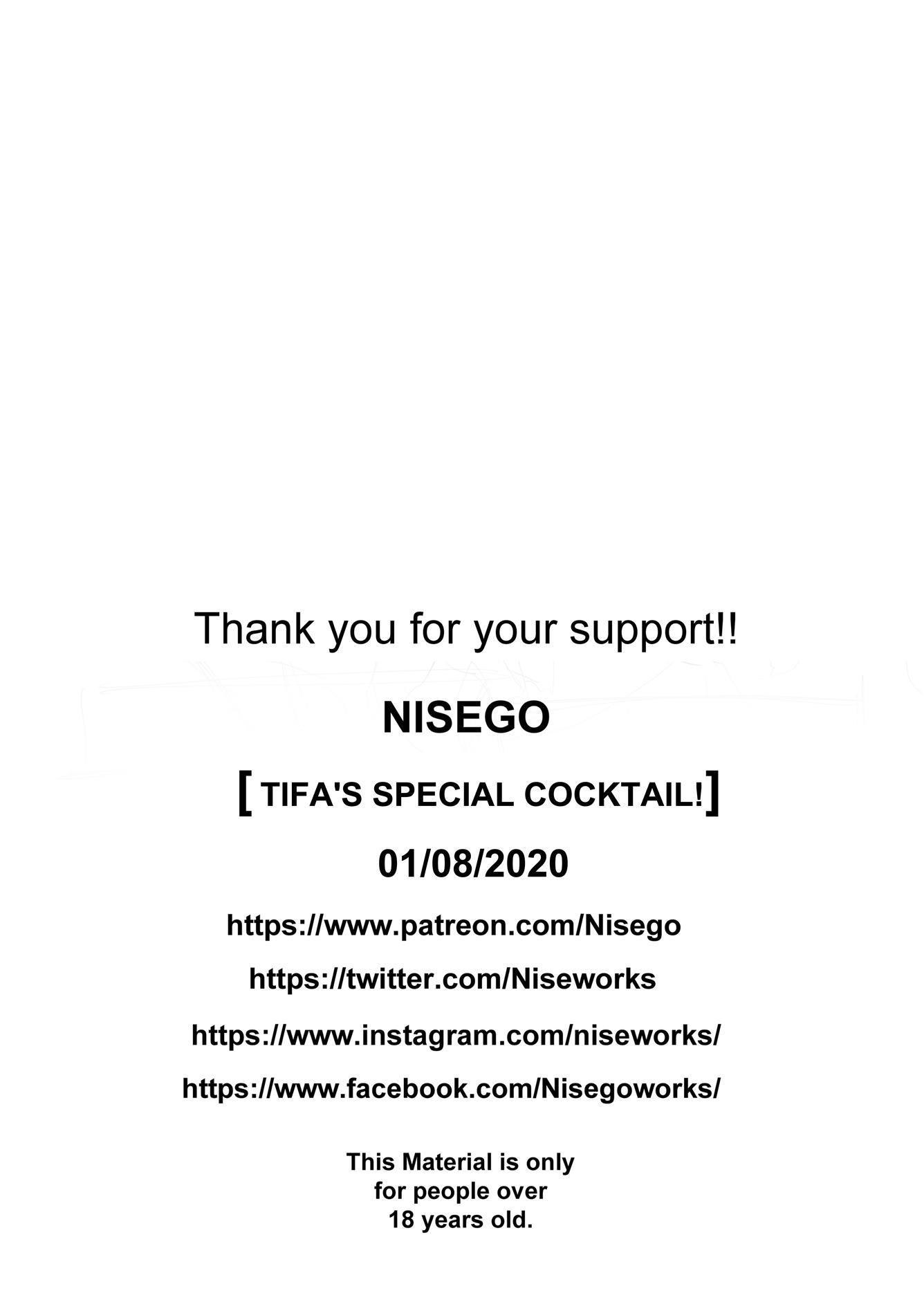 O drink surpresa de Tifa